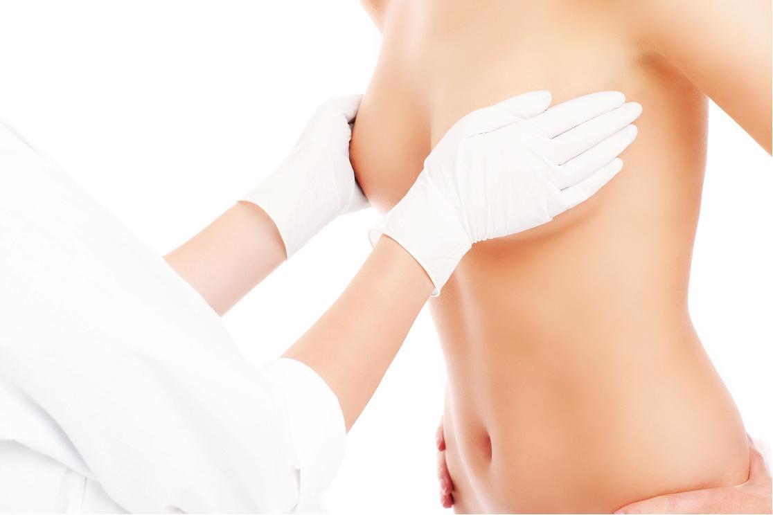 lifting mammaire maroc